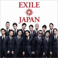 EXILE JAPAN / Solo (2CD+4DVD)