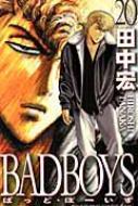 Badboys 20 コミック