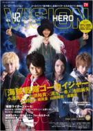 HERO VISION Vol.42 Tokyonews Mook