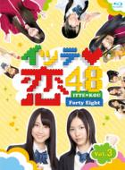 Itte Koi 48 Vol.3 (Limited Edition)