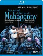 『マハゴニー市の興亡』全曲(英語) オレ&パドリッサ演出、エラス=カサド&マドリード王立劇場、W.ホワイト、ブルガーゴーズマン、他(2010 ステレオ)