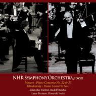 モーツァルト:ピアノ協奏曲第22、27番(リヒテル、バルシャイ 1970)、チャイコフスキー:協奏曲第1番(ベルマン 1977) N響(ステレオ)(2CD)