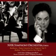 ベートーヴェン:『皇帝』(ギレリス 1978)、ブラームス:ピアノ協奏曲第2番(ゲルバー 1980) サヴァリッシュ&N響(ステレオ)(2CD)