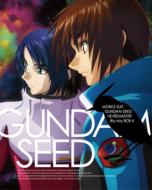 Mobile Suit Gundam SEED HD Remaster Blu-ray BOX 4 First Press Limited Edition