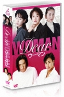 Dear�E�[�}�� DVD-BOX