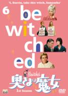 Bewitched SEASON 1 Vol.6