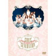 JAPAN FIRST TOUR GIRLS' GENERATION [Standard Edition]