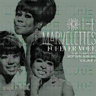 Forever More: The Complete Motown Albums 2