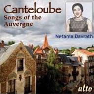 Chants D'aubergne(Slct): Davrath(S)De La Roche / O