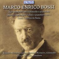 Works For Cello & Piano, For Violin & Piano Vol.1: R.noferini(Vn)A.noferini(Vc)Giurato(P)