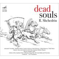 歌劇『死せる魂』全曲 テミルカーノフ&ボリショイ劇場、ヴォロシロ、ピアフコ、他(1977 ステレオ)(2CD)