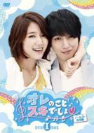 Heartstrings DVD-BOX1