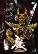 牙狼<GARO>〜MAKAISENKI〜vol.3