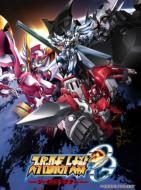 スーパーロボット大戦OG ジ・インスペクター 8