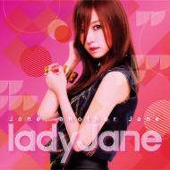 1st Mini Album: Jane, Another Jane