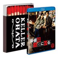 Tantei Ha BAR Ni Iru [1 Blu-ray +2 DVD]