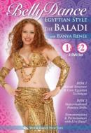 ローチケHMVRanya Ranee/Baladi: Bellydance Egyptian Style
