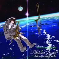 Rasmus Faber Presents Platina Jazz -Anime Standards Vol.3
