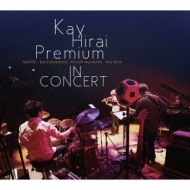 平井景 プレミアム Live In Concert -Complete Live Cd -