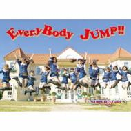 [HMV / Lawson Limited Novelty] EveryBody JUMP!! (First Press Limited Edition)[Meet&Greet Ticket +Booklet](Special BOX & Jacket A)
