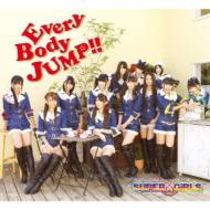 EveryBody JUMP!! (+DVD)(Jacket B)
