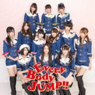 EveryBody JUMP!! [First Press Limited: Meet&Greet Ticket](Jacket C)