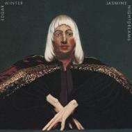 Jasmine Nightdreams: ジャスミンの香りと夜の夢