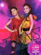 Twins 3650 新城演唱會 Karaoke (特別版)