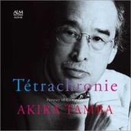 Tetrachronie-作曲家 丹波明の肖像: 数住岸子(Vn)外山雄三 / Nhk So Etc