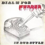 ローチケHMVPhil Pratt/Dial M For Murder In Dub Style