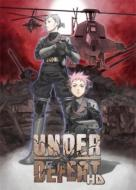 UNDER DEFEAT HD