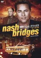 Nash Bridges SEASON 6