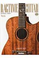 ラグタイムギター[改訂版] (CD付)