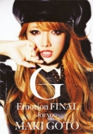 G-Emotion FINAL -for you-