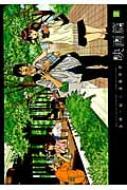映画篇 2 ビッグ コミックススペシャル