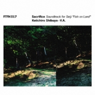 Sacrifice Soundtrack For Seiji