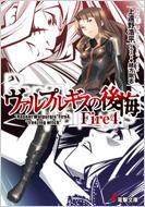 ヴァルプルギスの後悔 Fire4.電撃文庫