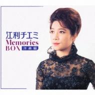 江利チエミメモリーズBOX (洋楽編)