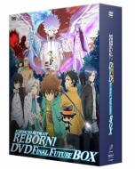 �ƒ닳�t�q�b�g�}��REBORN! �����ŏI����� DVD FINAL FUTURE BOX