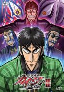 逆境無頼カイジ 破戒録篇 DVD-BOX II