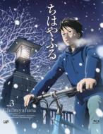 ちはやふる Vol.3