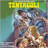Tentacoli('77)