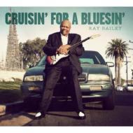 Cruisin For A Bluesin