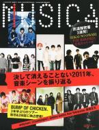 MUSICA 2012年1月号