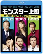 Horrible Bosses Blu-ray & DVD [First Press Limited Edition]