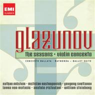 ライモンダ(マタチッチ指揮)、ステンカ・ラージン(フィストゥラーリ指揮)、四季(スヴェトラーノフ指揮)、ヴァイオリン協奏曲(ミルシテイン)、他(2CD)