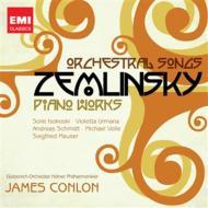管弦楽付き歌曲集(イソコスキ、ウルマーナ、A.シュミット、ヴォレ、コンロン&ギュルツェニヒ管)、ピアノ曲集(M.マウザー)(2CD)