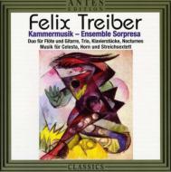 Chamber Works: Ensemble Sorpresa
