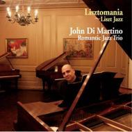 Listmania 〜list Jazz