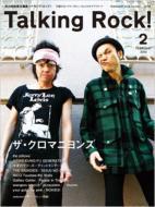 Talking Rock 2012年2月号